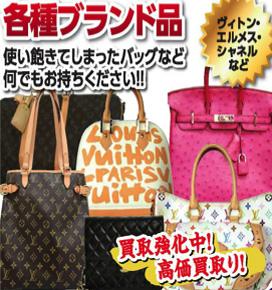 hinmoku-brand_goods