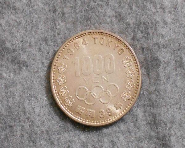 2016-4-8東京OP1,000円(済)