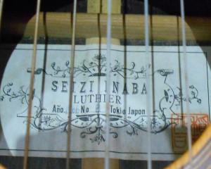 稲葉征司ギター1966年NO.B