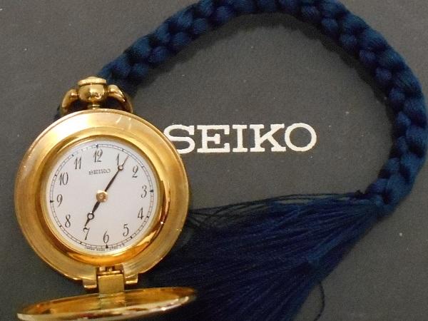 セイコー懐中時計(済)