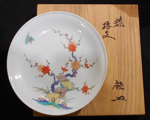 2016-6-9錦梅文額皿十三代柿右衛門