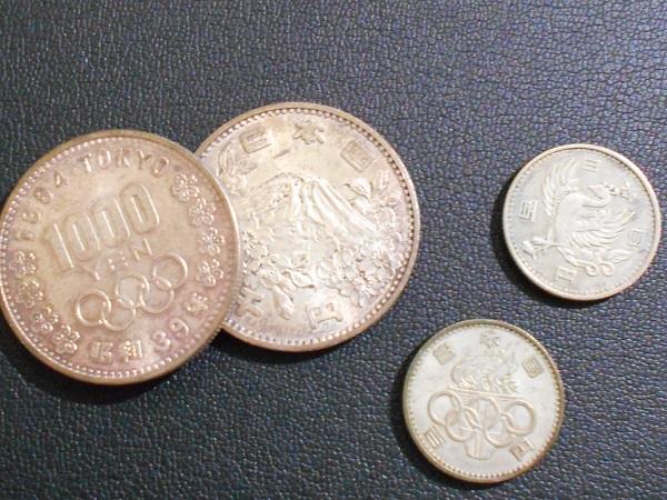 2016-7-20千円銀貨・百円銀貨