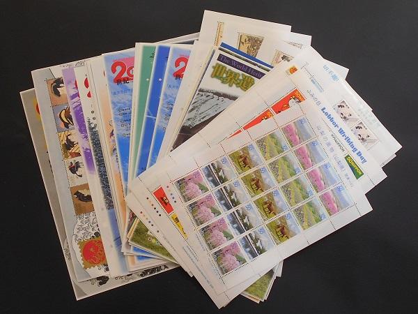 2017-6-2記念切手シート