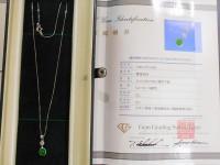 2017-5-7pt850チェーンpt900トップ翡翠メレ透明石①