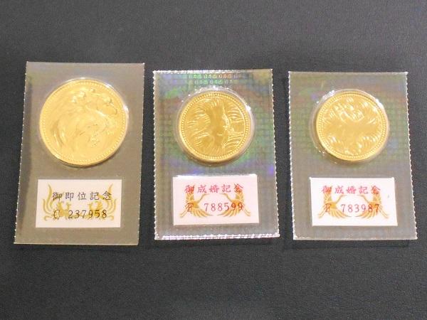 2017-4-5プレミア金貨