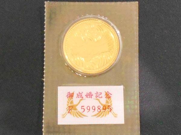 2017-2-22皇太子御成婚記念5万円