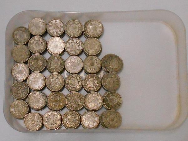2018-2-1小型50銭銀貨並年