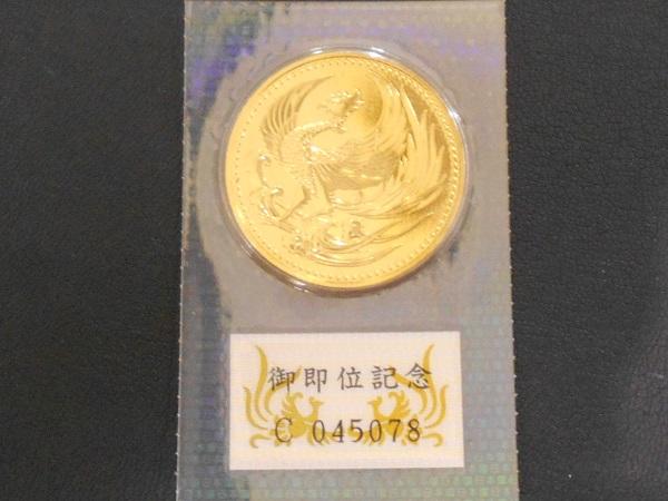 2016-9-1御即位記念10万円金貨