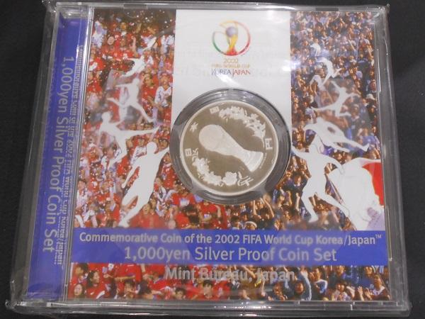 2017-4-8FIFAワールドカップ1000円カラーコイン