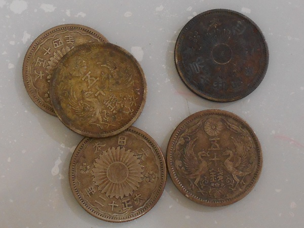 2018-5-3小型50銭銀貨おまとめ