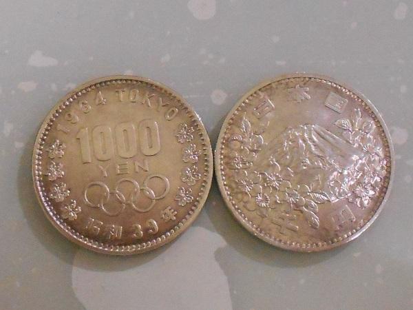 2018-7-5東京OP1000円銀貨