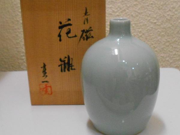 2016-9-16青磁(長谷川重一)